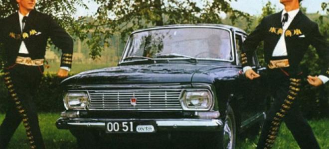 Реклама старых советских автомобилей