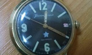 Советские часы «Командирские»