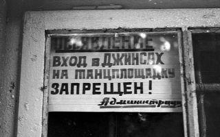 70-е — 80-е гг. — как это было недавно, как это было давно!