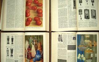 Товарный словарь. СССР, 1956-61
