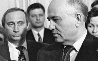 КПСС виновно в развале СССР  В.В.Путин.