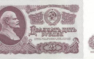Советские деньги образца 1961 года