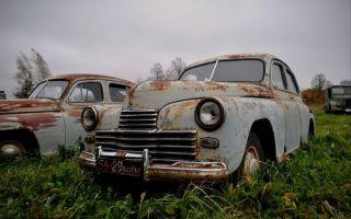 Музей Авто-СССР в Тульской области
