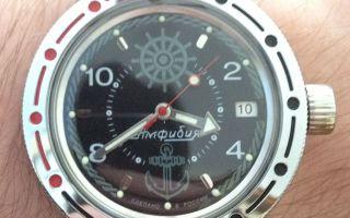 Советские часы «Амфибия»