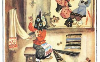 Русские народные пословицы для детей в картинках