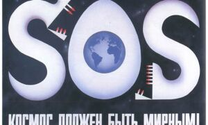 100 плакатов эпохи СССР