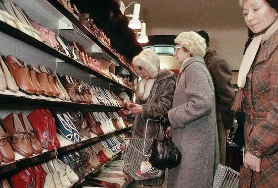Советская обувь