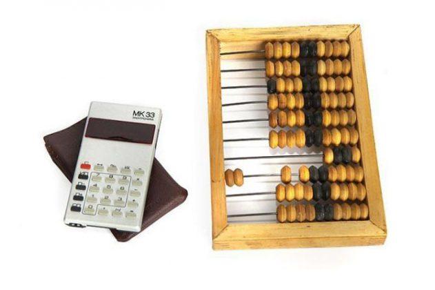 счеты калькулятор