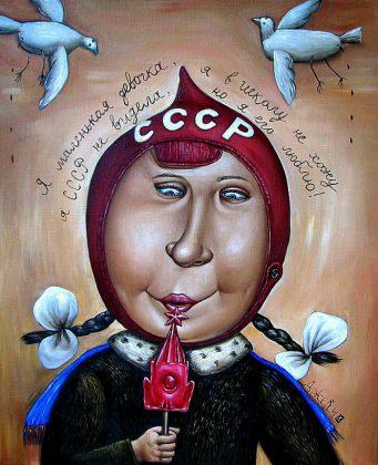 СССР Ностальгия