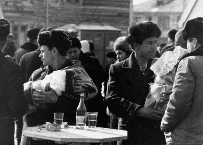 СССР 1976 год