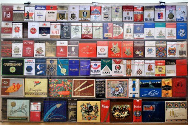 Сигареты папиросы 70-х 80-х
