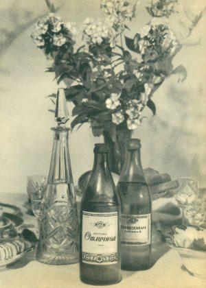 Каталог Ликеро-водочных изделий