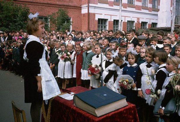 Детство 70-е 1 сентября Школа