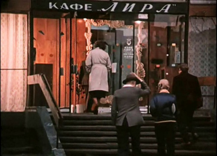 Москва Кафе Лира