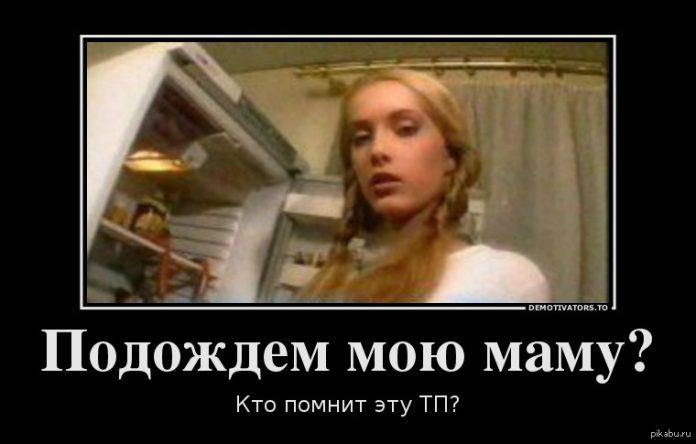 Игорек - Подождем твою маму..