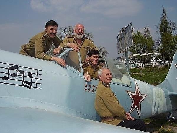 Поющая эскадрилья 40 лет спустя..