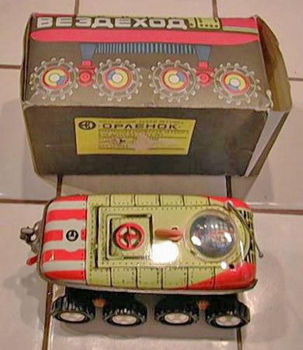 Историческое :: Игрушки из СССР фото 5