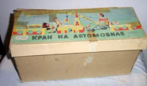 Историческое :: Игрушки из СССР фото 34