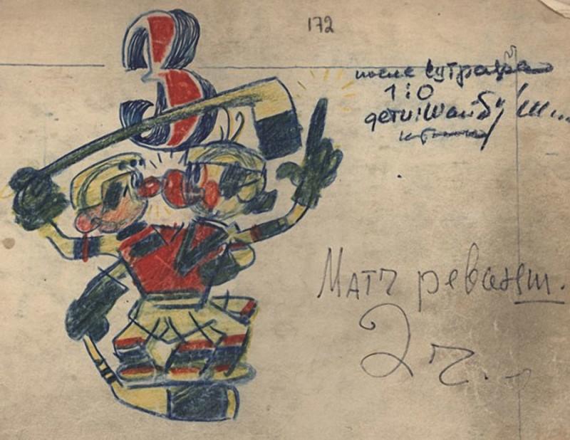 Рабочие эскизы к любимым советским мультфильмам СССР, ностальгия, союзмультфильм, эскиз