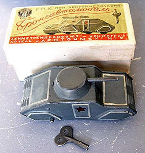 Историческое :: Игрушки из СССР фото 95