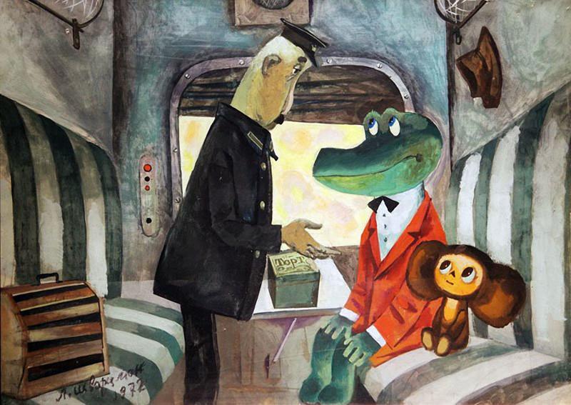 Чебурашка и крокодил Гена СССР, ностальгия, союзмультфильм, эскиз