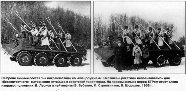 Советские пограничники СССР, пограничники, факты
