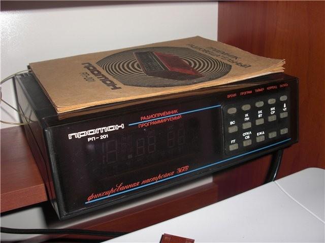 Протон РП-201 СССР, бытовая техника, электроника