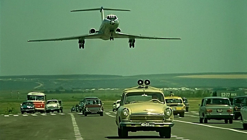 Как Эльдар Рязанов снимал посадку самолёта на шоссе в