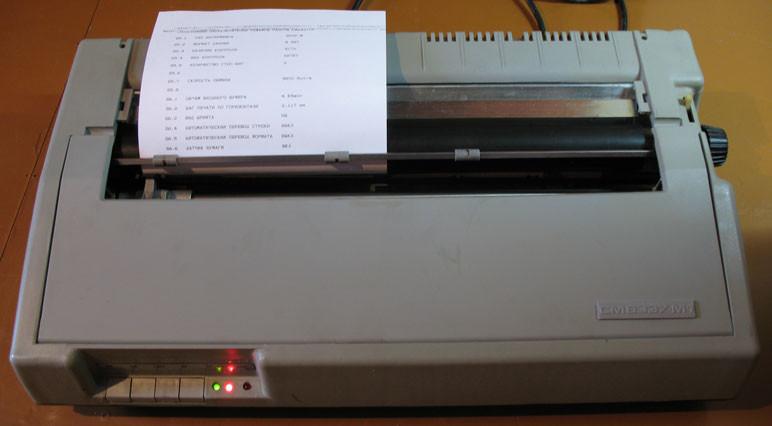 Матричный принтер СМ-6337И, основанный на аналогичных моделях ГДР-овских Роботронов СССР, бытовая техника, электроника