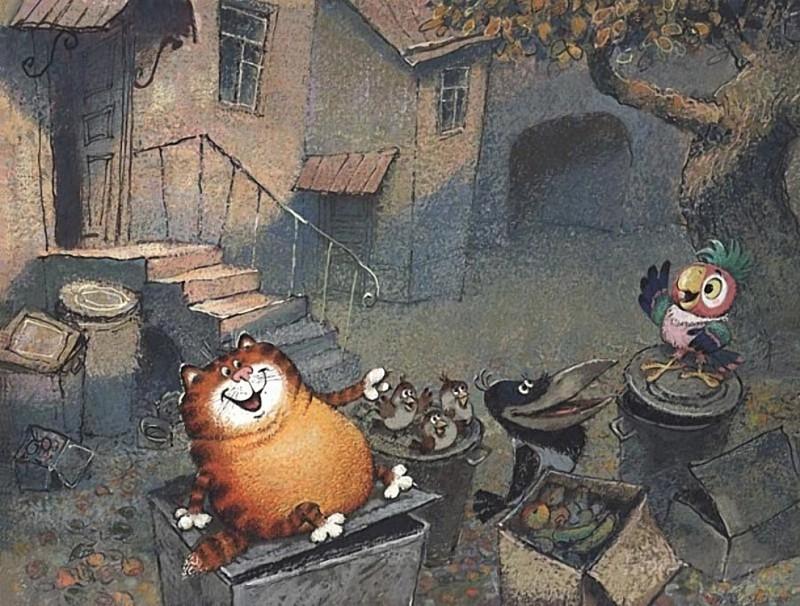 Возвращение блудного попугая СССР, ностальгия, союзмультфильм, эскиз