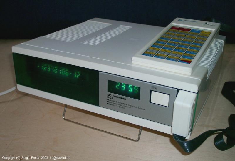МС-1104 СССР, бытовая техника, электроника