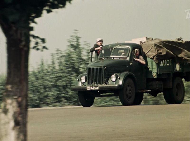 ГАЗ-51 заготовителей СССР, кино, королева бензокалонки