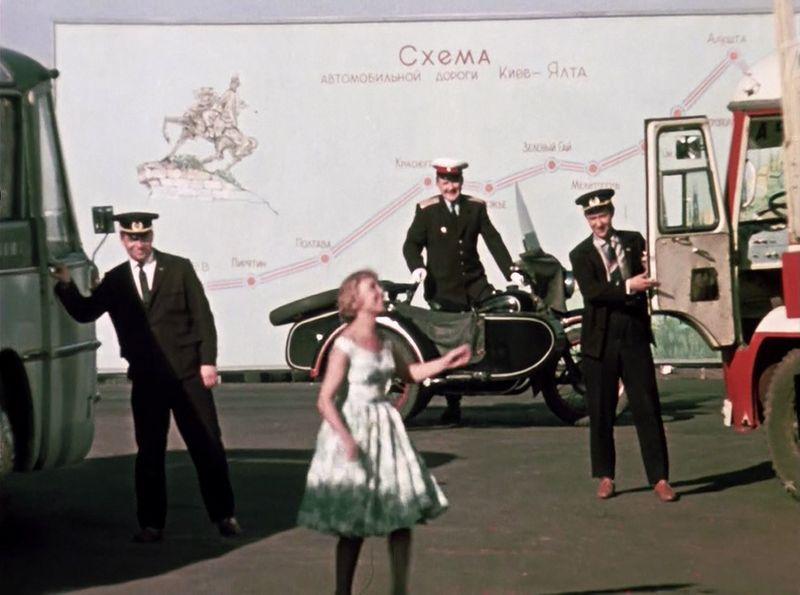 Финальный кадр со схемой трассы Киев - Ялта СССР, кино, королева бензокалонки