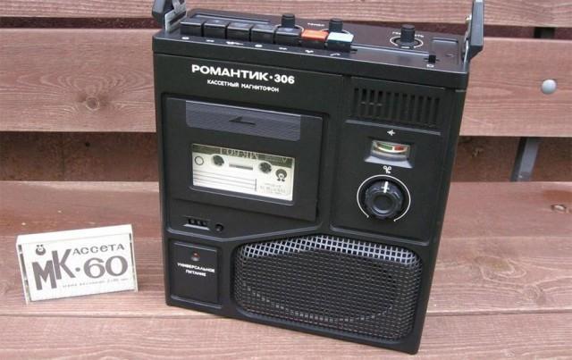 Еще один незабываемый кассетник -