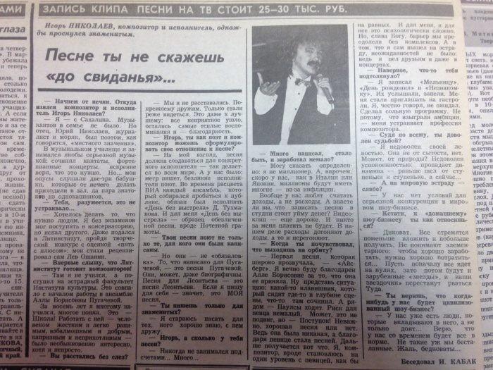 Различные журналы и статьи из СССР СССР, история