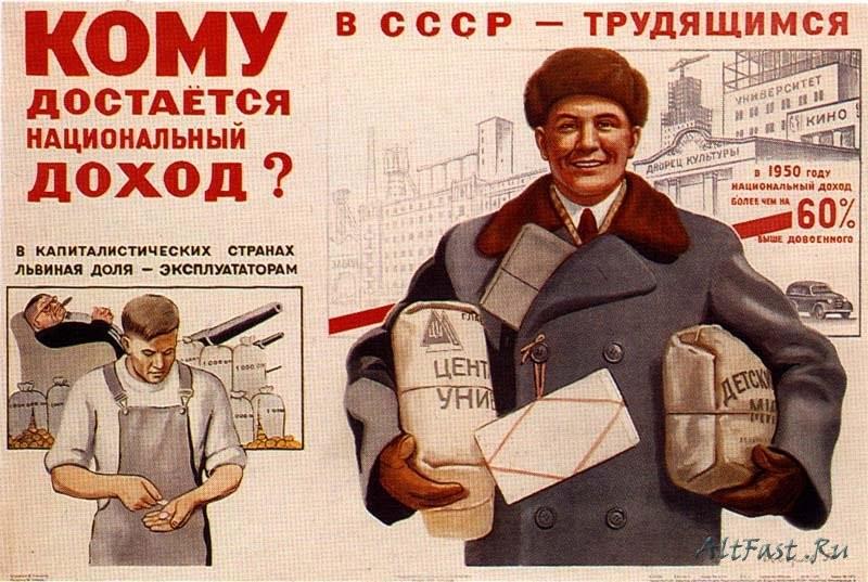 Теневики СССР, воровство, юмор