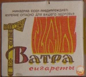 """сигареты_""""Ватра"""""""