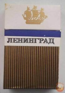 """Сигареты """"Ленинград"""". СССР"""