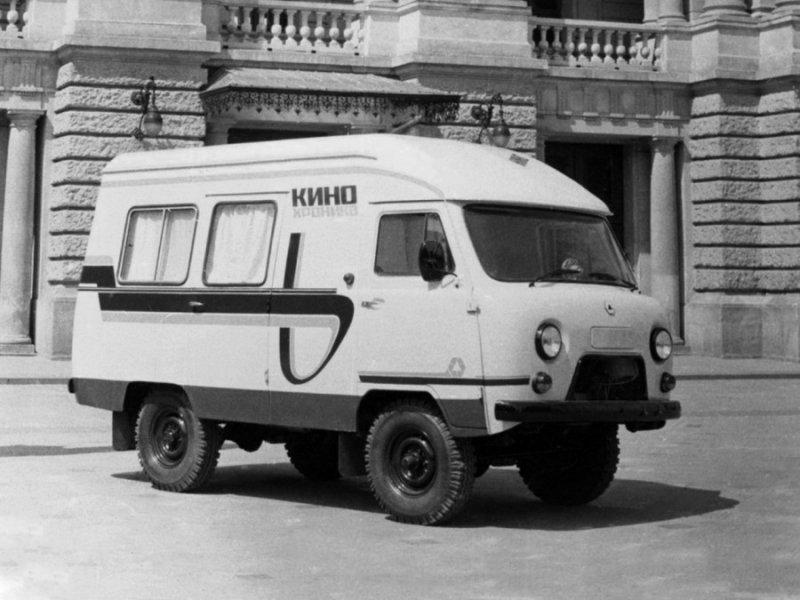 Киносъемочный 7-местный микроавтобус, отличавшийся от