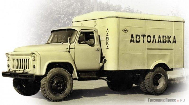 Автолавка на шасси ГАЗ-53Ф СССР, Служба Быта, авто