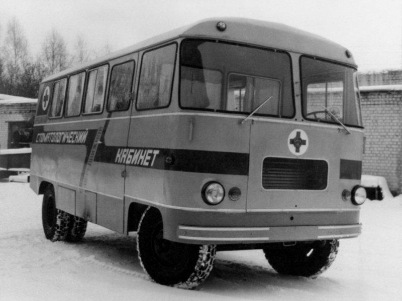 Пункт стоматологический передвижной ПСП 03 был спроектирован и изготовлен в 1976 г. на базе автобуса АСЧ 03 СССР, Служба Быта, авто