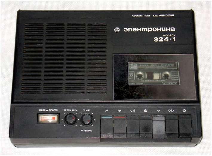 Еще разновидности одного из самых популярных магнитофонов воронежского производства