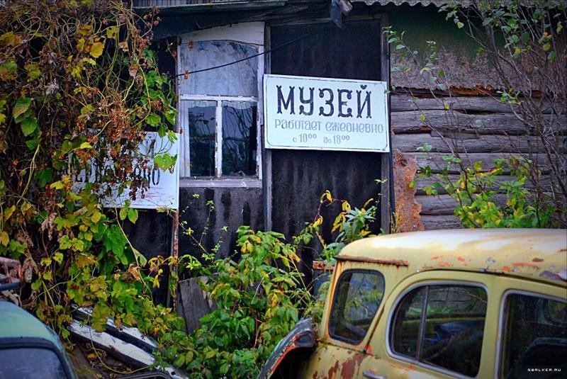 Музей Авто-СССР в Тульской области СССР, авто