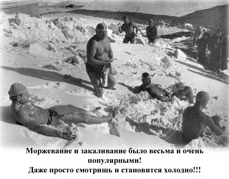 Зима в СССР СССР, история, факты
