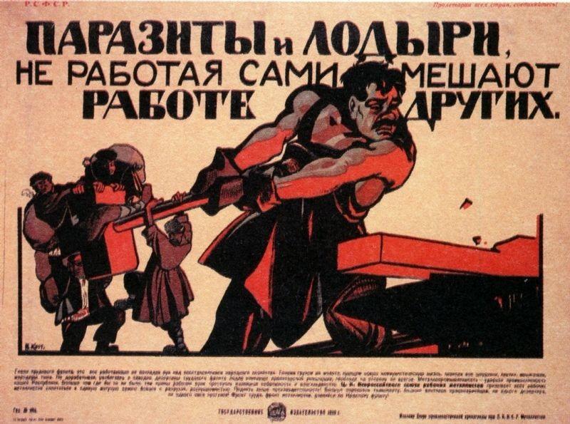 Резюме СССР, воровство, юмор