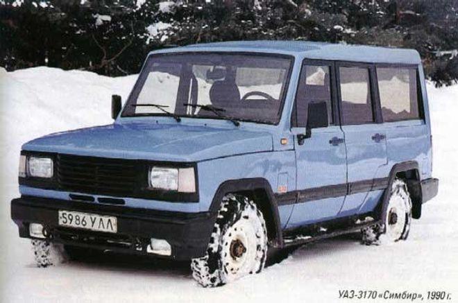 УАЗ 3170 «Симбир» СССР, концепт, концепт-кар, прототип