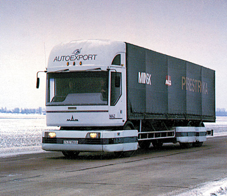 МАЗ 2000 «Перестройка» СССР, концепт, концепт-кар, прототип