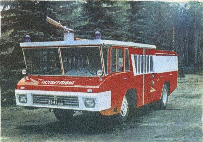 ЗИЛ – пожарный СССР, концепт, концепт-кар, прототип