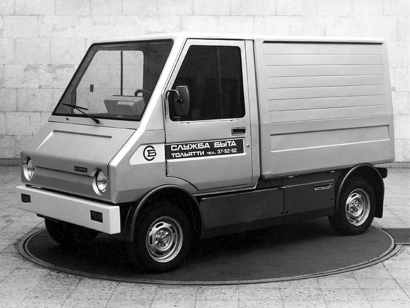 ВАЗ 2702 «Пони» (электрокар) СССР, концепт, концепт-кар, прототип