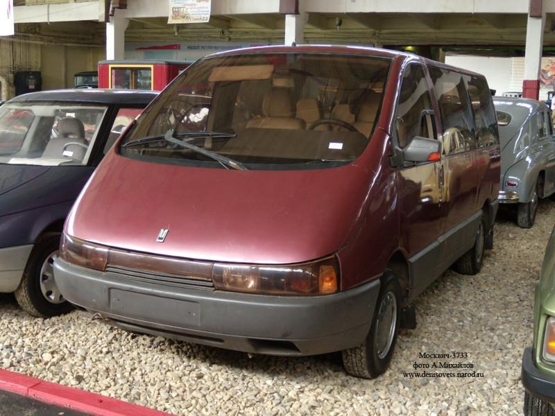 Москвич 3733 «Тонник» СССР, концепт, концепт-кар, прототип